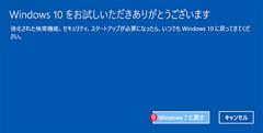 wi-1653scr07