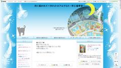 hanayo_blog