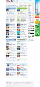 旅行比較サイト 格安航空券・ホテル・ツアー【トラベルコちゃん】